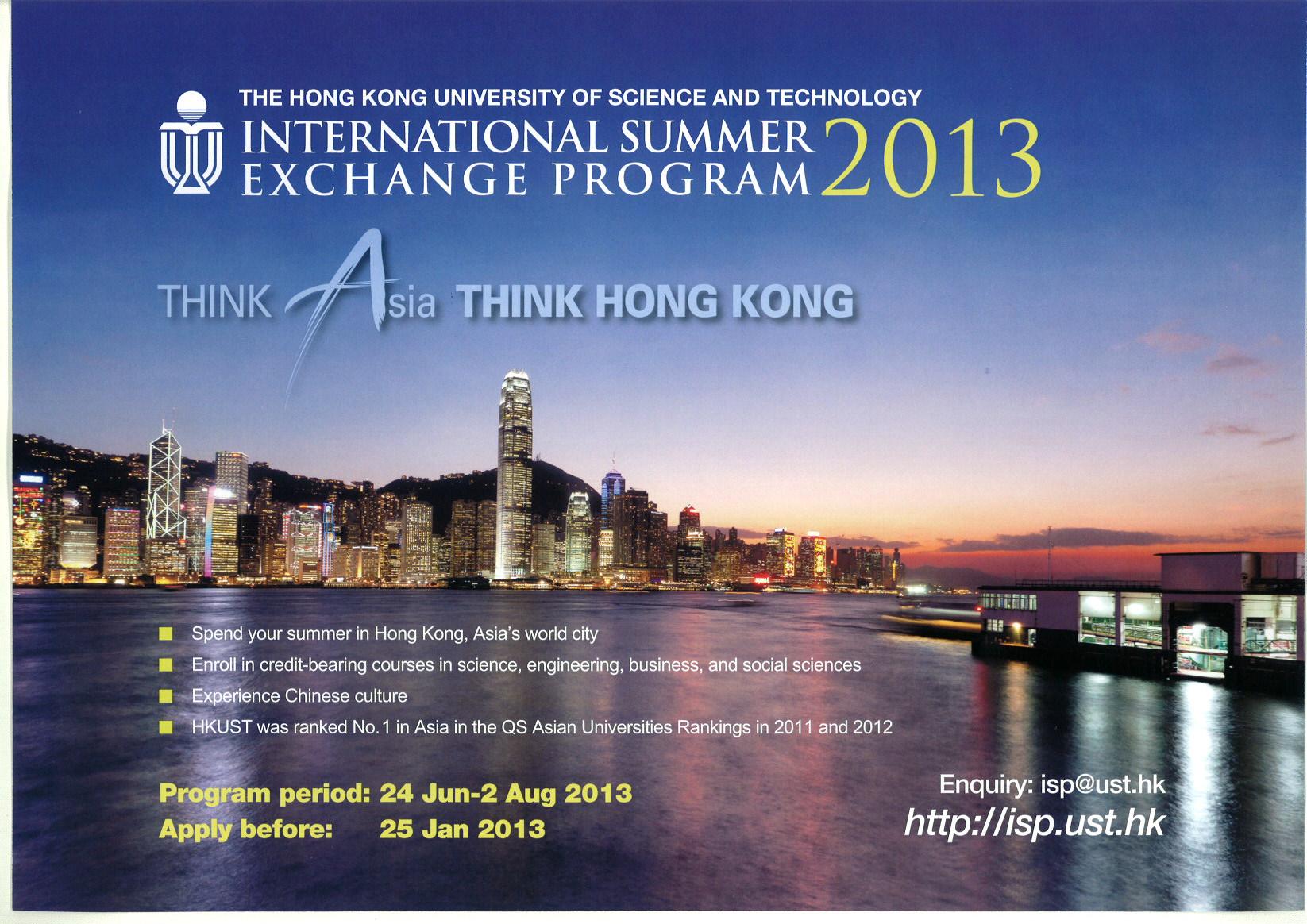 hong kong university of science and technology hkust. Black Bedroom Furniture Sets. Home Design Ideas